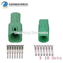 popular 7 wire connector buy cheap 7 wire connector lots from
