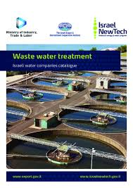 watec israel 2013 israeli water companies for wastewater treatment