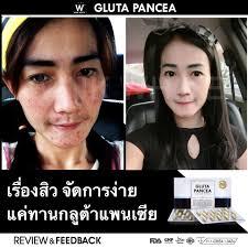 Gluta Shop gluta pancea b v thailand best selling products shopping