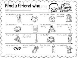 www find friends school back to school second grade getting to classmates activity