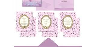 Wedding Cards Online India Online Wedding Invitations Carda Offers Online Designer Wedding