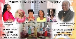 ultimate thanksgiving praise worship featuring shiro wa gp nov