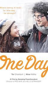 film blu thailand one day 2016 imdb