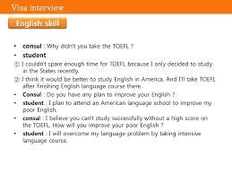 visa interview ppt download