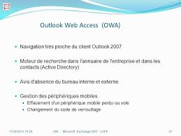 absence du bureau outlook microsoft exchange server 04 53 ppt télécharger