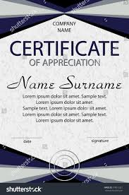 sample text for certificate of appreciation certificate appreciation diploma blue gray vertical stock vector