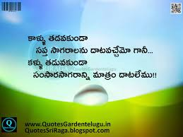Inspirational Quotes For Home Decor by Inspirational Quotes Life Telugu Telugu Best Inspirational Life