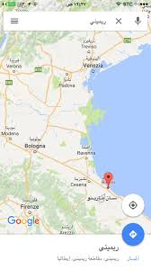 Modena Map by السياحة مع خالد On Twitter