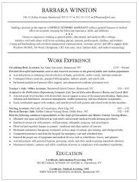 resume examples templates objective education work experience