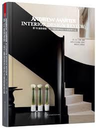 interior design book andrew martin interior design review vol 19 ifengspace design