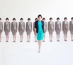 resume leadership program position essays examples free business