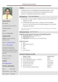 Imagerackus Pretty Create A Resume Resume Cv With Remarkable