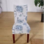 Dining Room Chair Slipcovers by Dining Chair Covers