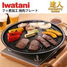thermom鑼re laser cuisine pchome 商店街 pchome 24h購物 iwatani日本岩谷圓型烤肉盤 燒烤