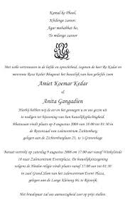 indian wedding reception invitation wording wedding invitation wording south indian style beautiful hindu