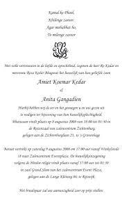 indian wedding reception invitation wedding invitation wording south indian style beautiful hindu