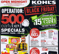 home depot black friday cashews black friday ads 2012 archives money saving mom