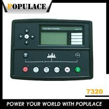 dse7320 generator control panel dse7320 generator control panel