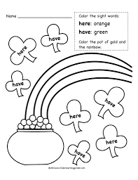sight word coloring pages fablesfromthefriends com