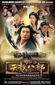film semi series demi god and semi devil 2003 wuxia series