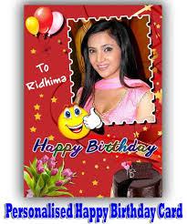 custom birthday cards customized birthday cards free birthday card ideas