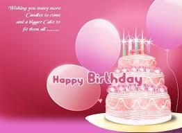 birthday card birthday wish cards free short simple say free