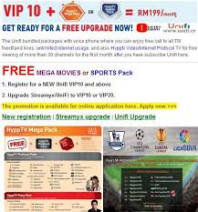 how to get your free mega movie or sports pack promotion ends