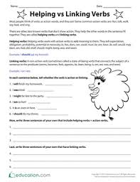 helping verbs worksheets education com