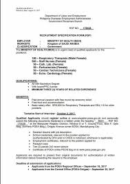 employment certificate with salary moh saudi hiring staff from philippines 2017 ofw
