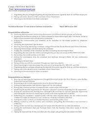 Recruitment Resume Hayat It Recruiting Resume