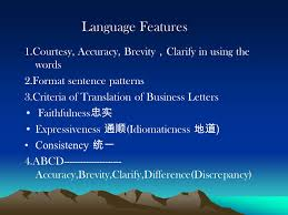 Business Letter Language translation of business letters 商务信函的翻译 key points knowledge