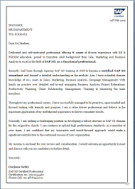 cover letter for phd in vlsi