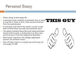 sample personal essay for college application composition 9 the writing process ppt download 4 personal
