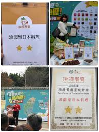bureau poste li鑒e 漁聞樂 publicaciones taipéi opiniones sobre ús precios