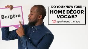 home making pop quiz home decor vocab cheers massive online
