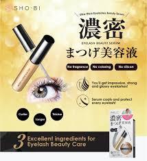 Sho Kafen sho bi eyelash serum 6 5ml mascara makeup
