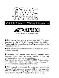 avcr wiring diagram microphone wiring diagrams u2022 wiring diagrams