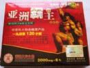 usa viagra demir kutu vitaminli bay cinsel istek artırıcı azdırıcı