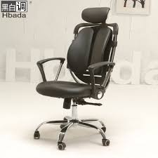 Comfortable Swivel Chair Black And White Tone Ergonomic Computer Chair Stylish And