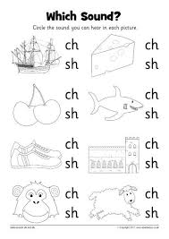 digraph primary activities and printables sparklebox