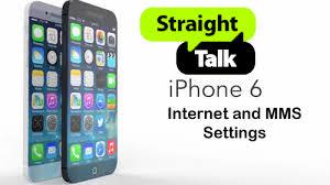 talk apn settings android how to setup talk iphone apn settings 2016 setup guide