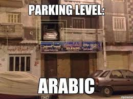 Level Meme - parking level arabic weknowmemes