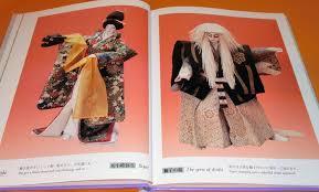 doll design book japanese paper washi doll book ningyou japan craft kimono