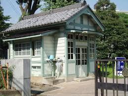 guardhouse wikipedia