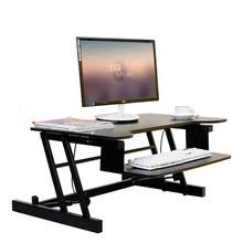 Ergonomic Sit Stand Desk Buy Standing Desk Ergonomics And Get Free Shipping On Aliexpress