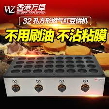 buy japanese takoyaki taiwan red bean cake yaki egg aberdeen