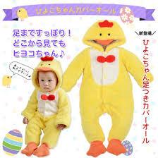 Rooster Halloween Costume Mini Beans Rakuten Global Market Hooded Coverall Baby