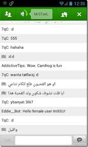 android room camfrog for android free chat im on the go