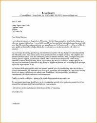 marketing cover letter sample 14 cover letter example customer service basic job appication
