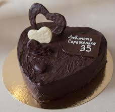 cake for birthday birthday cakes for husbands 40 cakes cakesdecor